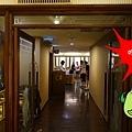 台北住宿(三德飯店)-20.jpg