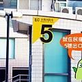 台北住宿(三德飯店)-02.jpg