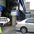 台北住宿(三德飯店)-03.jpg