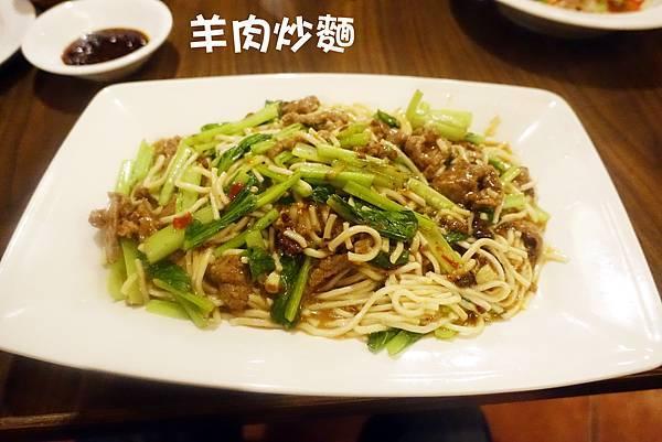 高雄美食(滿福羊肉)-16.jpg