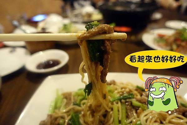 高雄美食(滿福羊肉)-17.jpg
