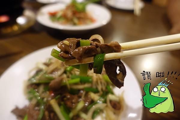 高雄美食(滿福羊肉)-19.jpg
