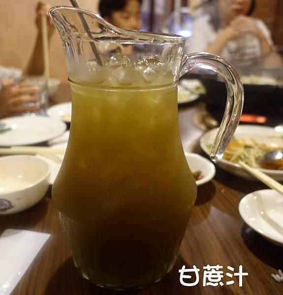 高雄美食(滿福羊肉)-22.jpg