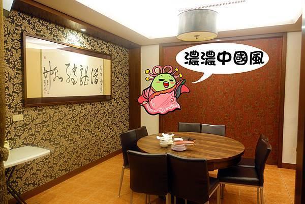 高雄美食(滿福羊肉)-04.jpg
