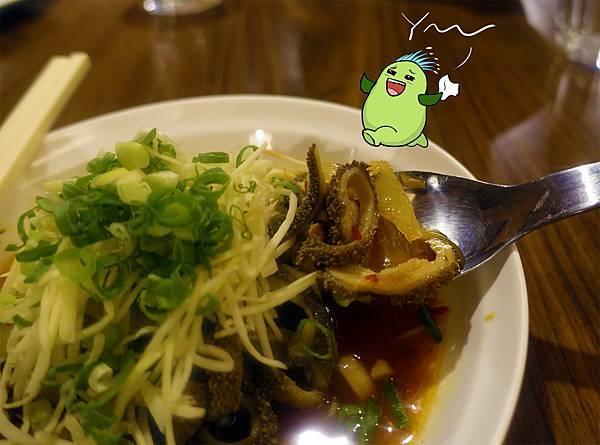 高雄美食(滿福羊肉)-08.jpg