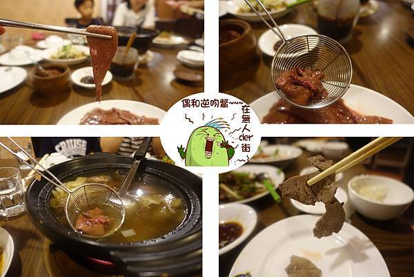 高雄美食(滿福羊肉)-13.jpg