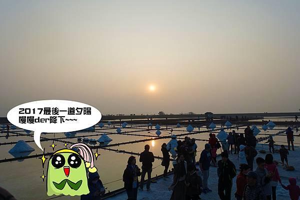 台南旅遊--北門夕陽-11.jpg