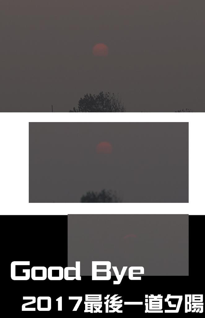 台南旅遊--北門夕陽-18.jpg