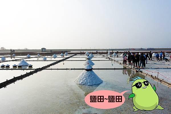 台南旅遊--北門夕陽-3.jpg