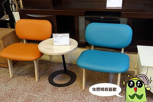 台中家具(億家具)-12.jpg