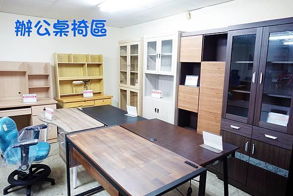 台中家具(億家具)-22.jpg