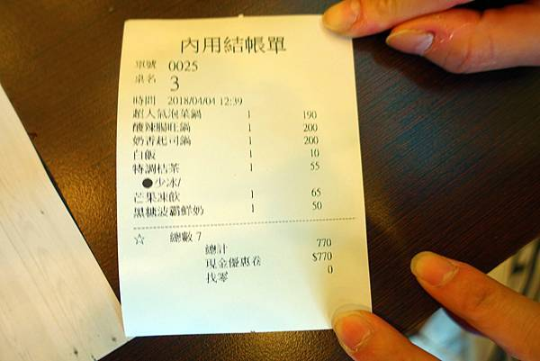台中美食(联亭泡菜鍋)-09.jpg