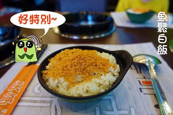 台中美食(联亭泡菜鍋)-11.jpg