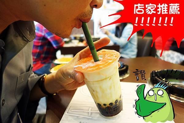 台中美食(联亭泡菜鍋)-13.jpg