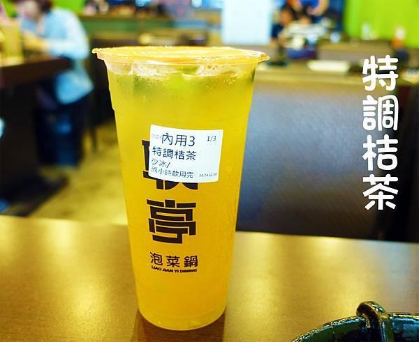 台中美食(联亭泡菜鍋)-14.jpg