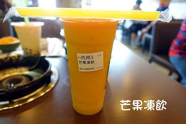 台中美食(联亭泡菜鍋)-16.jpg