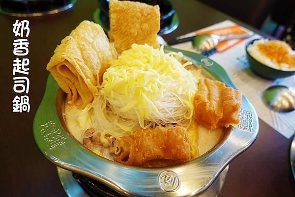 台中美食(联亭泡菜鍋)-18.jpg