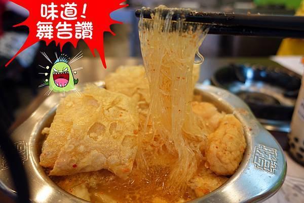 台中美食(联亭泡菜鍋)-21.jpg