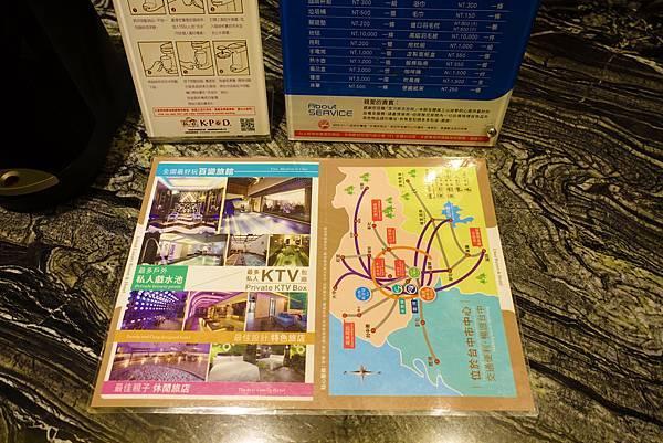 台中住宿(雲河概念旅館)-09.jpg