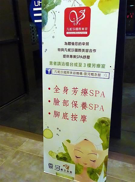 台中住宿(雲河概念旅館)-20.jpg