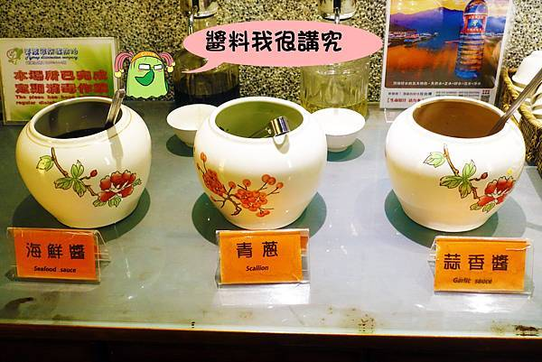 蜀姥香府前店(台南美食)-07.jpg