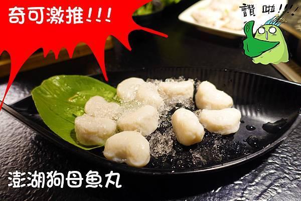 蜀姥香府前店(台南美食)-13.jpg
