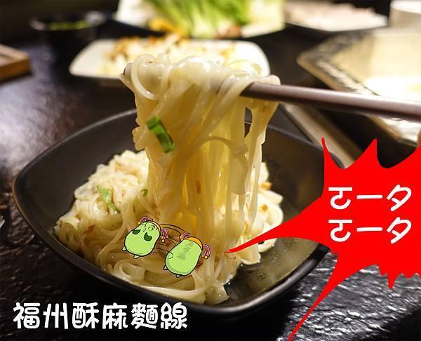 蜀姥香府前店(台南美食)-18.jpg