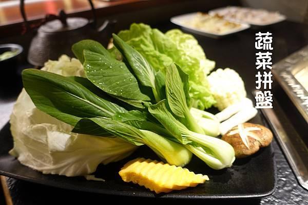 蜀姥香府前店(台南美食)-20.jpg