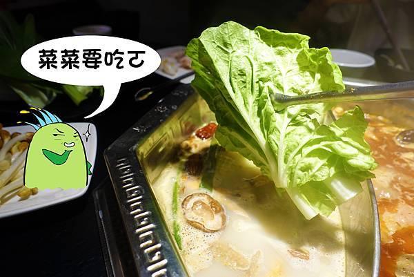蜀姥香府前店(台南美食)-21.jpg