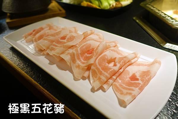 蜀姥香府前店(台南美食)-23.jpg