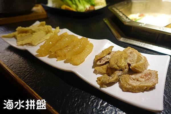蜀姥香府前店(台南美食)-25.jpg