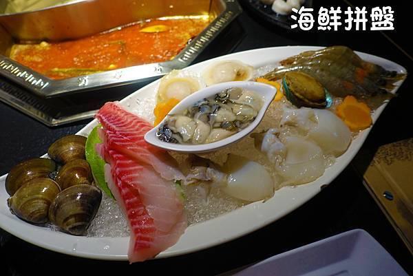 蜀姥香府前店(台南美食)-26.jpg