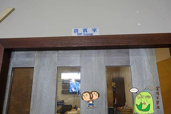 億家俱台南店(台南家具)-12.jpg