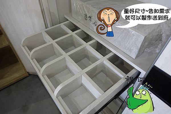 億家俱台南店(台南家具)-18.jpg