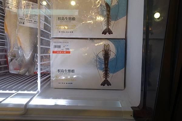 高雄美食(安心購)-08-1.jpg