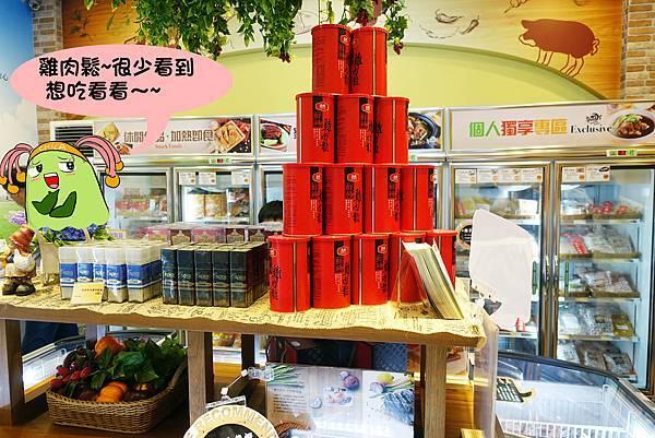 高雄美食(安心購)-09.jpg
