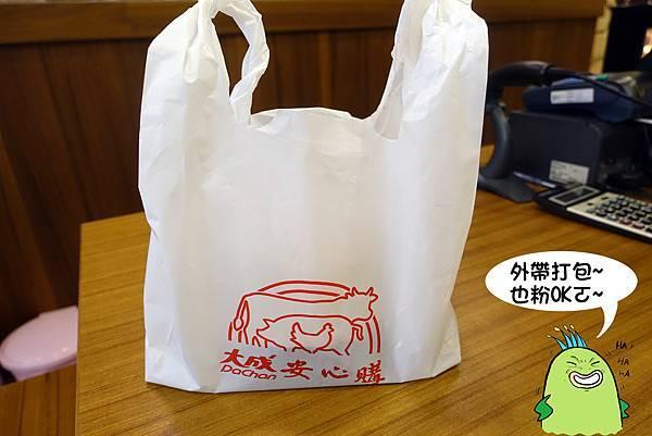 高雄美食(安心購)-26.jpg