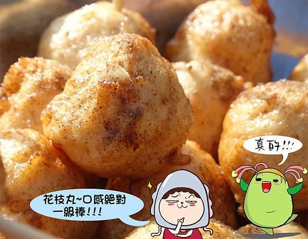 媽祖遶境(慶豐食品)-11.jpg