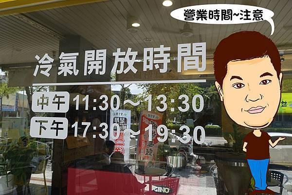 台南美食(金三益)-06.jpg