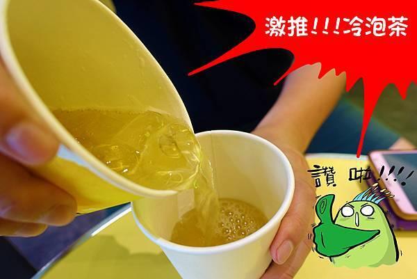 台南美食(金三益)-11.jpg