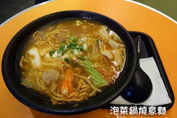 台南美食(金三益)-14.jpg