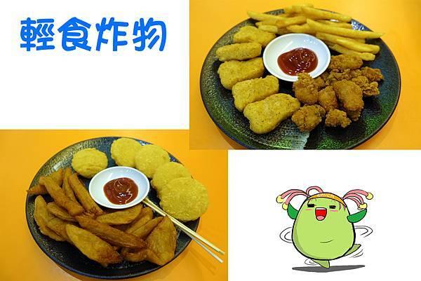 台南美食(金三益)-17.jpg