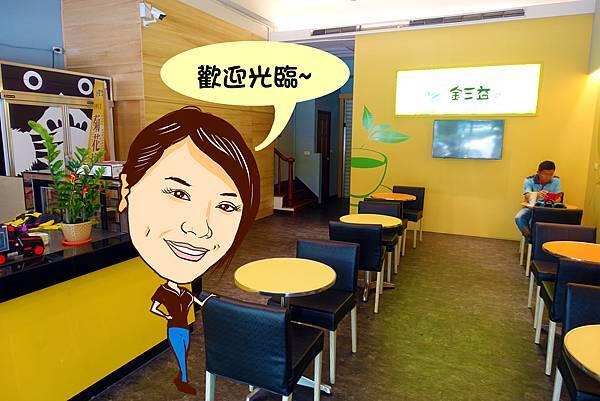 台南美食(金三益)-03.jpg