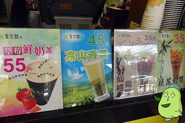 台南美食(金三益)-05.jpg