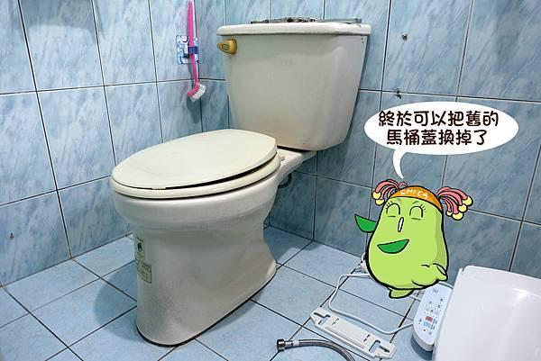 免治馬桶-09.jpg