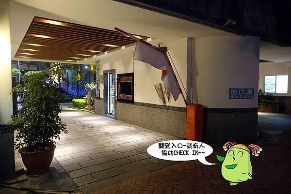 嘉義住宿(香緹)-02.jpg