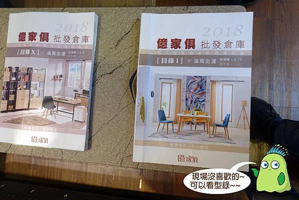 台北家具(億家具萬華)-27.jpg