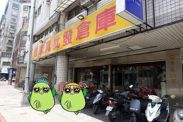 台北家具(億家具萬華)-28.jpg