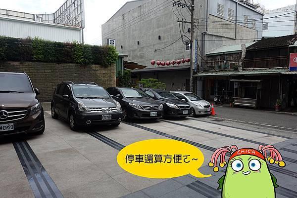 嘉義住宿(蘭桂坊)-04.jpg