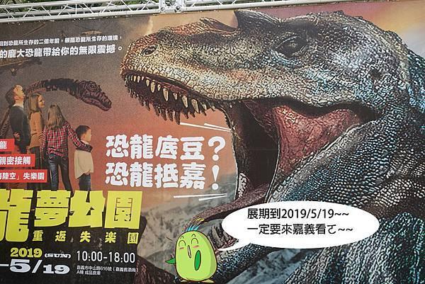 嘉義住宿(蘭桂坊)-27.jpg